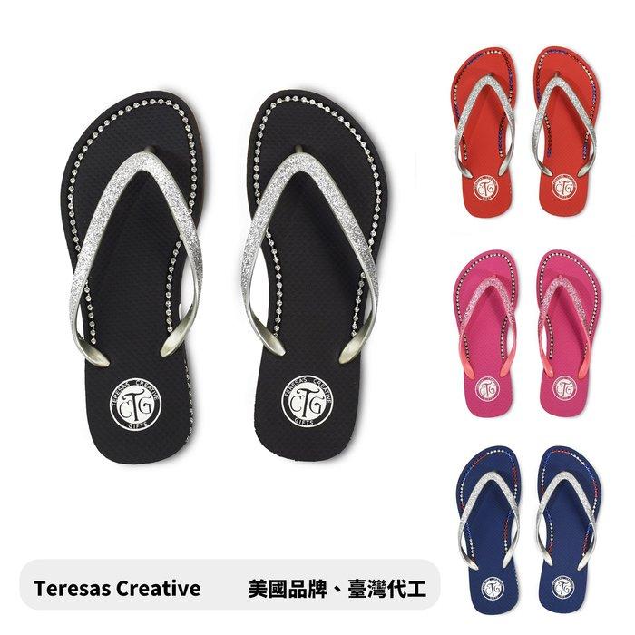 美國品牌CTG天然橡膠水鑽夾腳拖-出清最殺價格 -阿法.伊恩納斯 女鞋 大尺碼 涼拖鞋