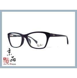 【RAYBAN】RB5298F 2000 黑色 雷朋光學眼鏡 光學框 亞版 公司貨 JPG 京品眼鏡