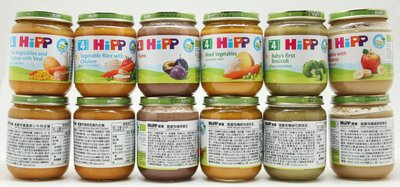 【Hipp喜寶】嬰兒副食品《果泥系列多種口味(任選1入)》4個月以上-下單前請詢問是否有現貨『CUTE嬰用品館』