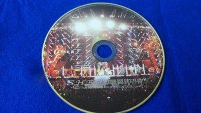 白色小館C05~VCD~SHE奇幻樂園演唱會