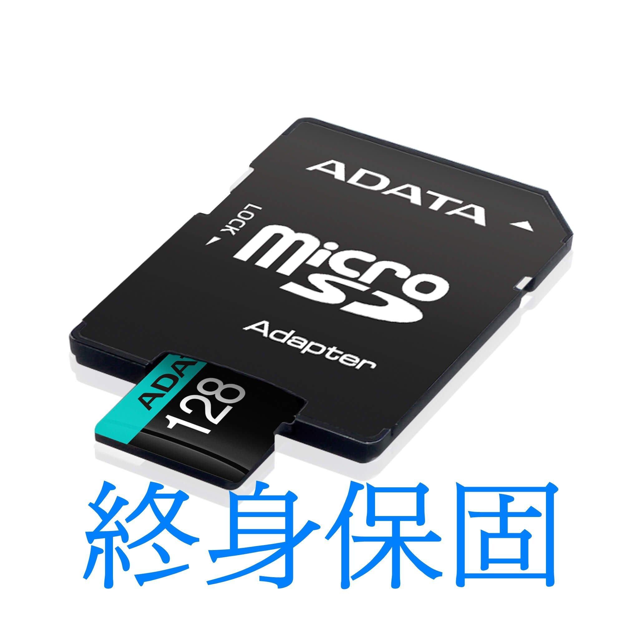 威剛 ADATA 記憶卡 microSD 128G 直購$517 A1藍卡 100M/s 附轉卡 終身保固公司貨