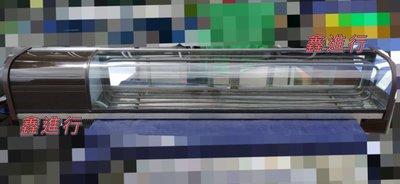 《鑫進行》二手 卡布里冰箱生鮮展示櫃展示冰箱料理冰箱生魚片牛肉冷藏展示冰櫃桌上型冷藏櫃日本料理沙拉