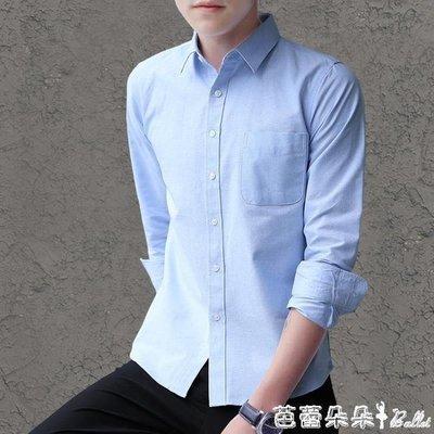 YEAHSHOP 長袖襯衫男 夏季襯衫男士長袖青Y185