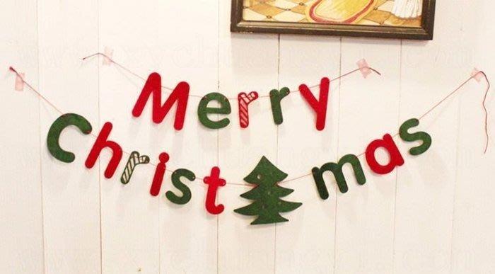 不織布  Merry X'mas不織布聖誕樹彩旗掛飾  聖誕節派對  交換禮物  掛飾 聖誕派對