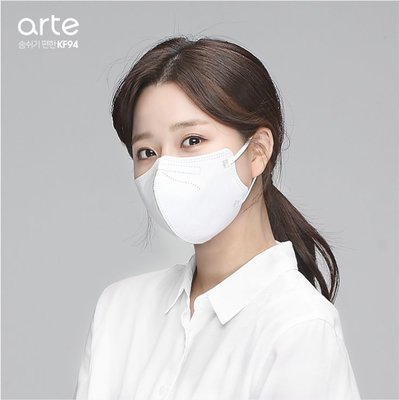 韓國製 ARTE KF94 3D立體口罩夏日透氣 黑/白二色 50入(非醫療)