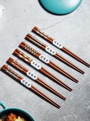 餐具 瓷碗 餐勺 碗碟 套裝日式印尼鐵木筷子無漆無蠟家用尖頭筷子高檔防滑實木料理餐具木質