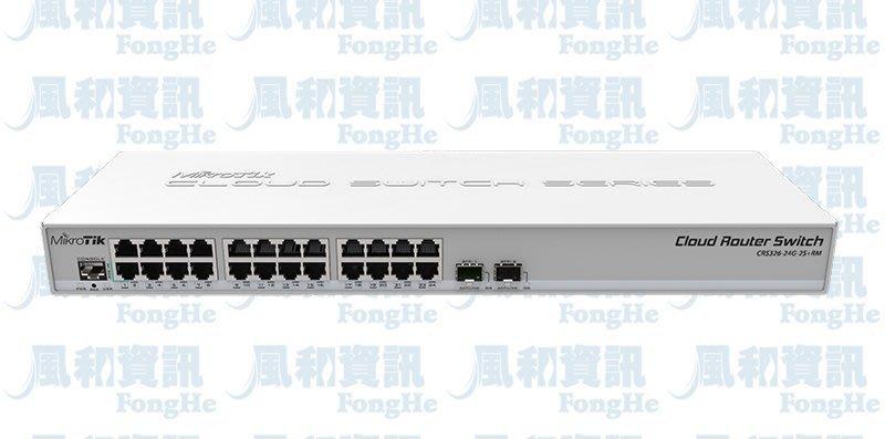 MikroTik CRS326-24G-2S+RM 24埠 Gigabit L3 網管型雲端路由交換器【風和網通】