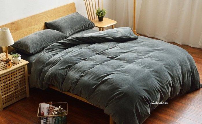 尼克卡樂斯~五色可選~北歐素色極簡水晶法蘭絨床包四件套組 單人雙人床套組 單人雙人床包 絨布枕套 枕頭套 被套 床單