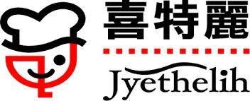 比大品牌更耐久~喜特麗JT-H1332(13公升)數位恆溫強制排氣瓦斯熱水器~有(給)舊機送基裝~全新13L