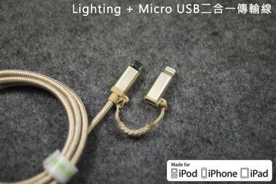 蘋果 MFI認證 原廠傳輸線 Ligh...