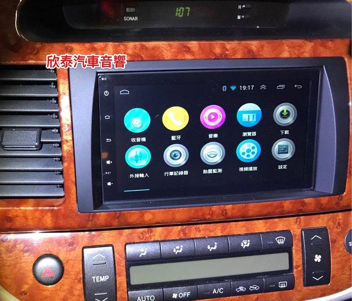安卓汽車影音系統標準2DIN7吋/正版導航/藍芽/方控(擴充性超強)