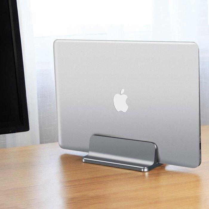 「免運」筆記本支架立式鋁合金筆記本電腦桌面筆記本收納架子可調節 『菲菲時尚館』