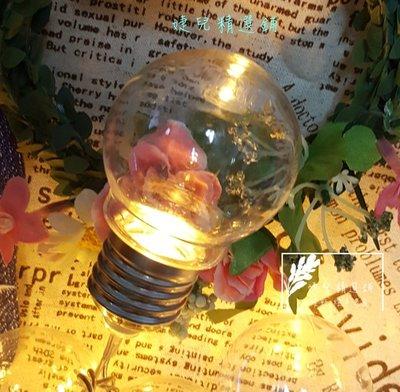 暖光仿透明螺旋大圓球燈泡燈串,5公尺20個燈【電池款】4.5cm燈泡 LED燈串 現貨-立即出貨