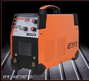 ZX7-315 220V / 380V工業逆變直流手工雙電壓電焊8電容性能提升50%