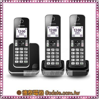 Panasonic 無線電話【KX-TGD313TWB】【德泰電器】