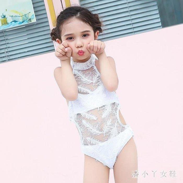 兒童游泳衣女孩童寶寶學生女童性感走秀演出連體游泳裝 XW433