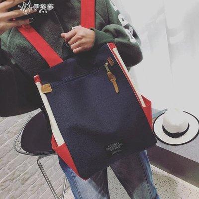 【蘑菇小隊】雙肩包學院帆布書包女韓版原宿ulzz高中學生校園大容量旅行電腦包-MG27642