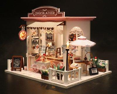 現貨 DIY小屋 可可的奇思妙想 巧克力店 含防塵罩+音樂機芯 生日禮物 交換禮物 情人節禮物