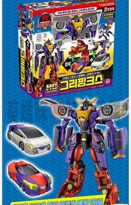 可超取🇰🇷韓國境內版 TURNING MECARD 魔車戰魂 魔幻車神 HG天地超神 二合一合體變形機器人玩具遊戲組