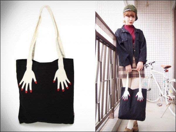 Miss Banana (現貨)【M-6002-SZ-47】日系 手指帆布包單肩包時尚休閒手提包
