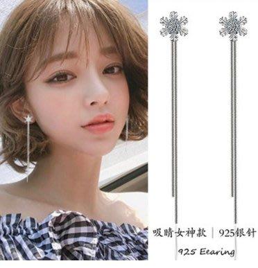 日韓時尚不對櫬女用925纯銀防過敏水鑽珍珠耳環女防過敏生日禮物情人節禮物