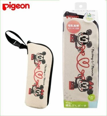 日本貝親 Pigeon 奶瓶 哺乳 保...