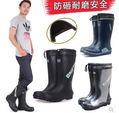 男雨鞋高筒橡膠安全水靴歐美鋼頭防穿刺大底防砸加厚耐磨束口