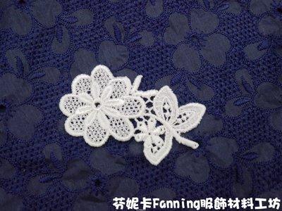 【芬妮卡Fanning服飾材料工坊】可愛小花束  花邊片 立體蕾絲繡花片 DIY手工材料  1片入