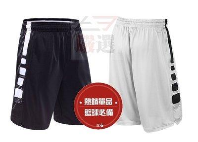 精英球褲 籃球褲 有口袋 短褲 球褲 ...