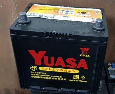 (二手中古電池) YUASA 55D23L-CMFII 免保養汽車電池 數值漂亮,品項優 桃園市