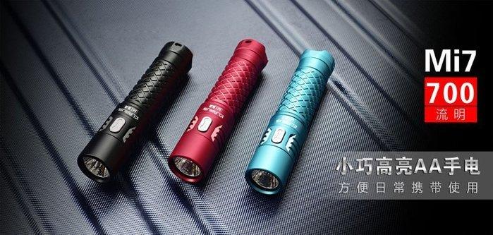 【亞昕數位】KLARUS Mi7 小巧高亮手電筒 700流明 EDC AA/14500可 附電池 鑰匙圈手電筒 附抱夾