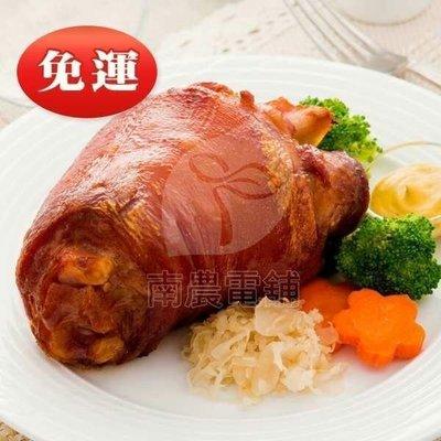 【免運!低溫宅配】德國豬腳禮盒,南門市場唯一一家歐洲專業美食店,普魯適德國豬腳,約600g/盒