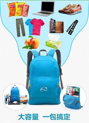 【露西小舖】Wind Tour防潑水環保輕量25L旅行背包雙肩可折疊包健走包後背包旅行袋休閒背包雙肩背包WT051017