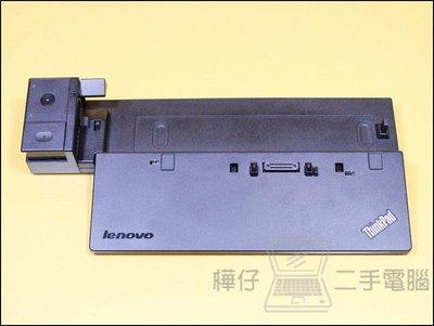 【樺仔二手電腦】Lenovo ThinkPad 40A2 擴充底座 船塢 T440 T450 T540P X240 L4