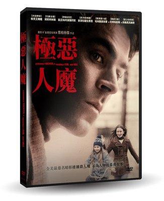 [DVD] - 極惡人魔 Extremely Wicked  (車庫正版) - 預計9/6發行
