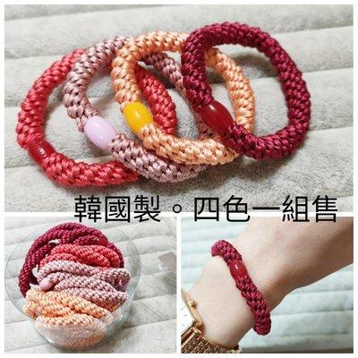 【Love Trina】0932-0109韓國空運✈️正韓。編織彈性髮束。不易鬆。不易斷。不咬髮。彈性佳(4色一組,不分售)