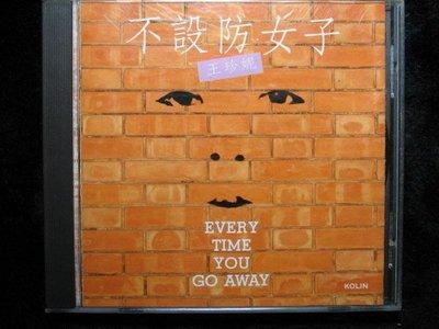 王珍妮 - 不設防女子 - Every Time You Go Away - 1992年歌林首版如新 - 201元起標