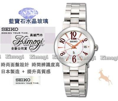 SEIKO 精工錶 【SXDE23J1 加送6500元義大利時尚錶* 】日本製 高質感 7N82-0CN0S
