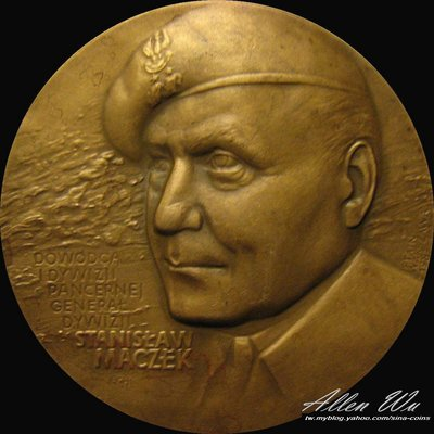 二戰波蘭第一裝甲師 馬切克(Maczek)少將,曾參與諾曼地登陸-葡萄牙高浮雕大銅章[龍薈集藏]