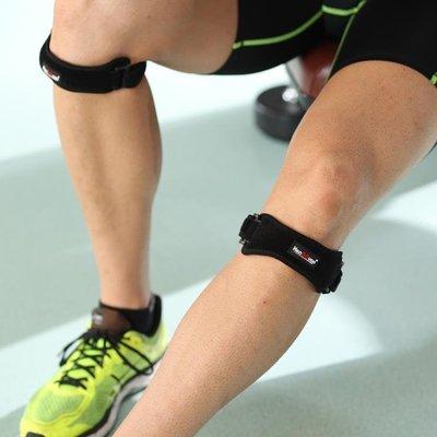 ☜男神閣☞髕骨帶護膝男女運動跑步籃球騎行健身護具半月板損傷臏骨帶