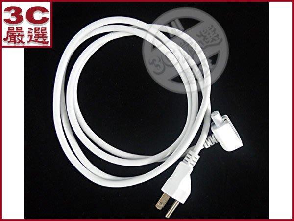 3C嚴選-MAC 充電器延長線 iphone 4S ipad 充電器延長線 APPLE充電器電源線 1.8米 蘋果電源延長線