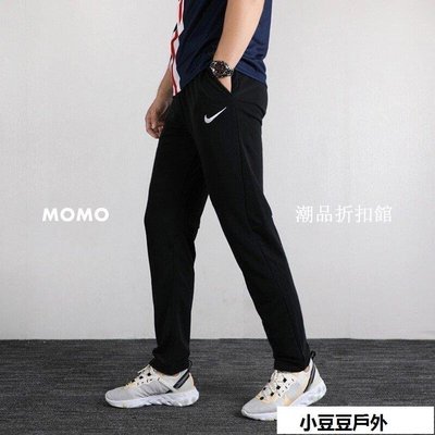 【MOMO潮品折扣館】NIKE DRYPANT REGULAR FLEE 運動長褲 透氣 訓練 黑色 男款 860370-010