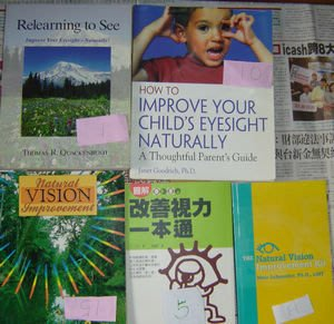 Relearning to See+The Natural Vision Improvement Kit