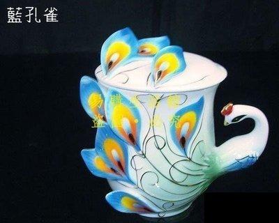 [王哥廠家直销]琺瑯瓷12646113829 孔雀杯附蓋-藍 陶瓷高溫燒製手工彩繪 法蘭 辦公 貴婦小午茶LeGou_26