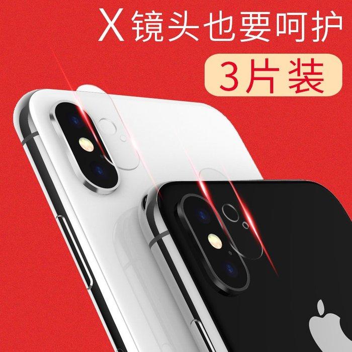 乾一蘋果X鏡頭膜iPhoneX后置攝像頭鋼化玻璃膜iphone Xs Max手機鏡頭圈保護膜Xr后鏡頭鏡片相機貼膜iphoneXs