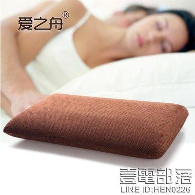 哆啦本鋪 格紋面包枕護頸椎枕太空記憶枕頭護頸枕枕芯大枕頭62*38D655