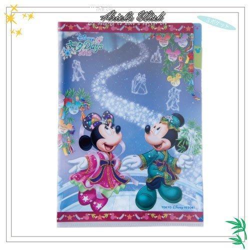 Ariel's Wish-日本東京迪士尼連線米奇&米妮情侶檔七夕情人節牛郎織女情侶裝宇宙銀河三層式A4資料夾檔案夾-現貨