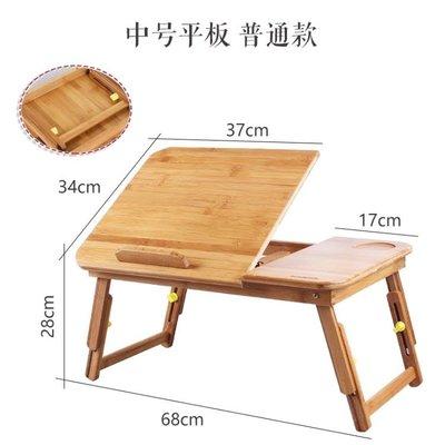 筆記本電腦做桌床上書桌家用移動可折疊懶人床學生宿舍簡易小桌子 js2667