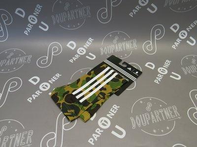 【Dou Partner】ADIDAS Consortium x BAPE 超級盃 臂套 EK5597