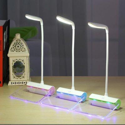 【L195 留言板台燈】留言螢光板 觸摸小夜燈 學生護眼檯燈 寫字板 氛圍檯燈 USB充電 氣氛燈 艾比讚